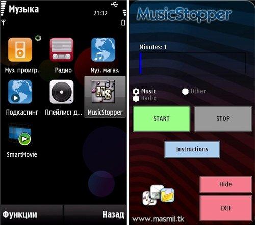 MusicStopper