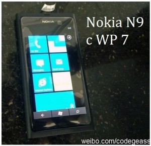 N9 with WP7