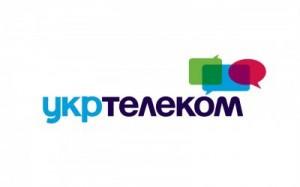 ukrtelekom-vvodit-novye-tarify