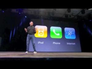 Сегодня iPhone исполнилось 5 лет