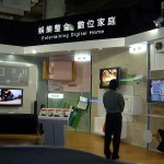 800px-2007TaipeiITMonth_EntertainingDigitalHome