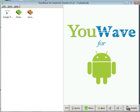 You_Wave_for_Android_1