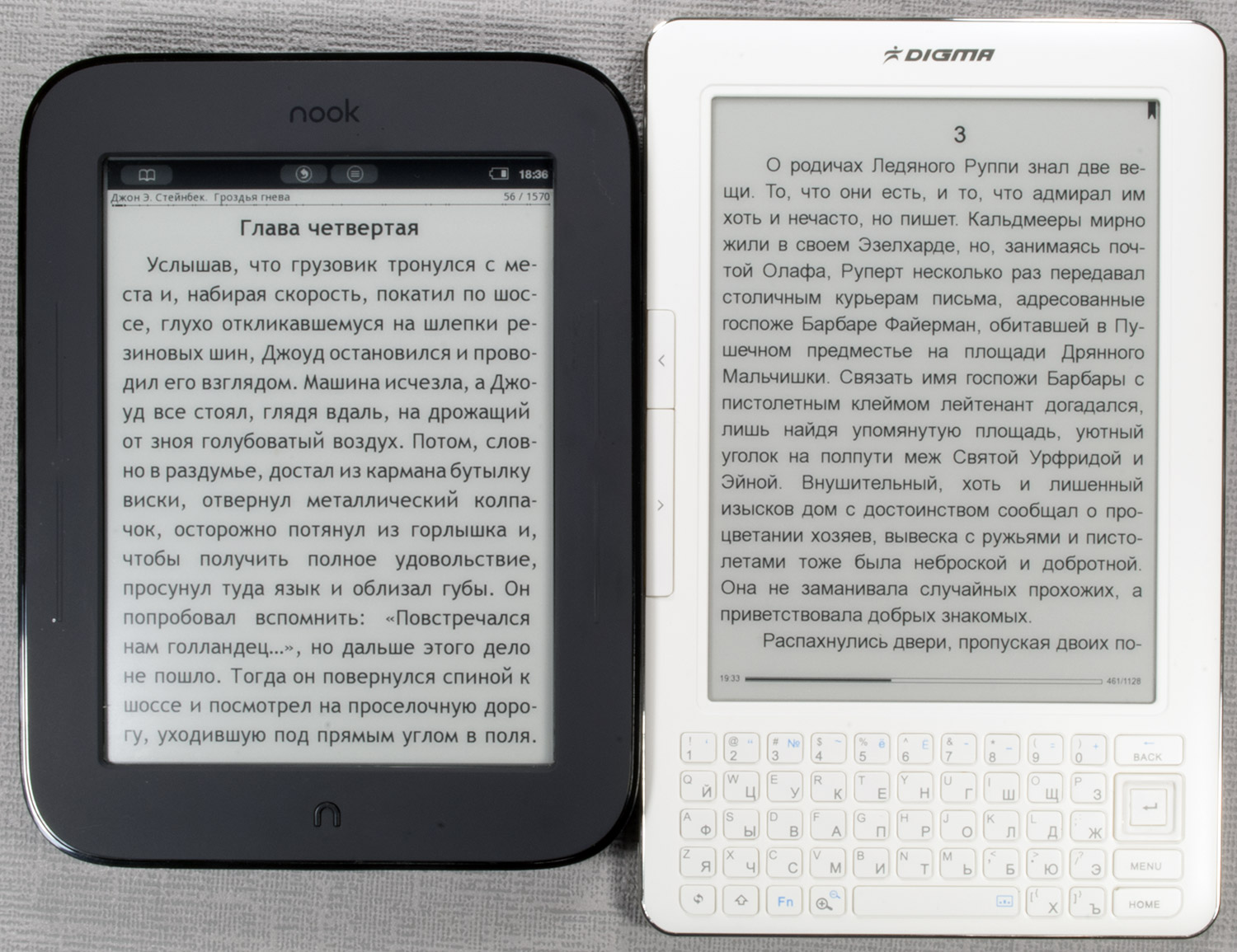digma-s602-vs-nook-simple-touch-big