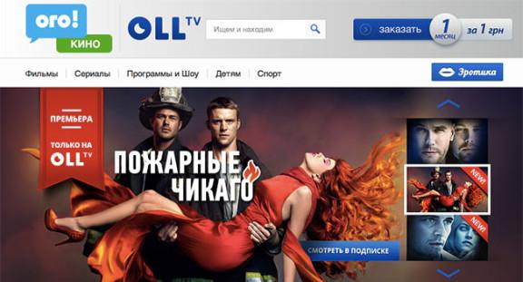 03-OGO-OLLTV