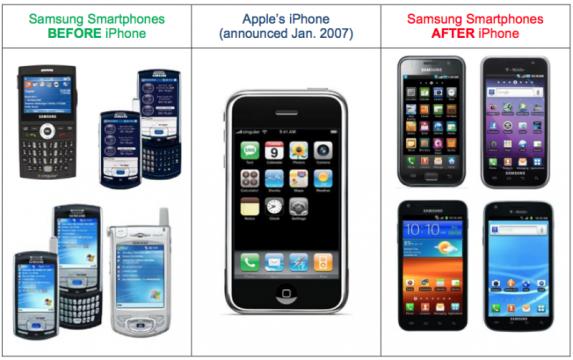 sm.12.07.26-Apple-1.800