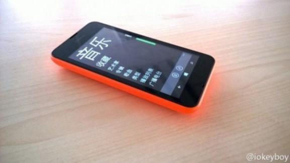 sm.lumia-530.600
